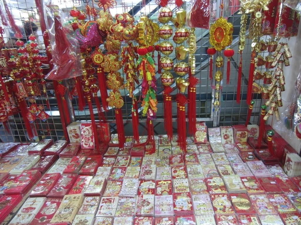 中国のお年玉袋