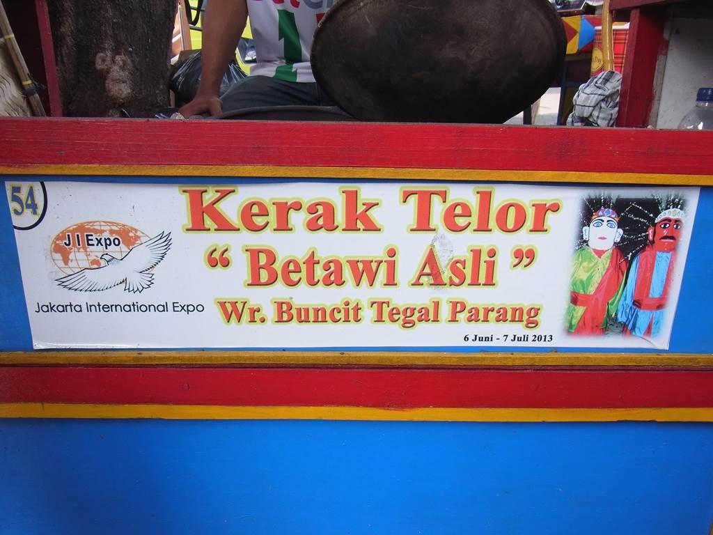 ジャカルタ名物 Kerak Telor クラック トゥルール