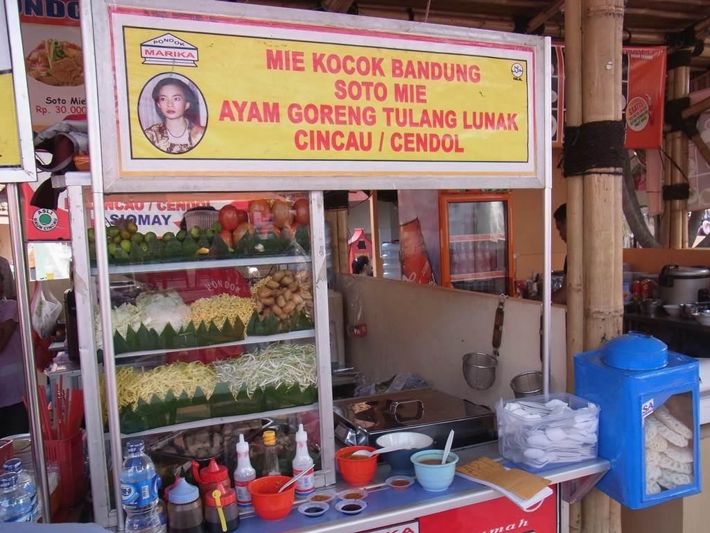 食べ物のお店 ジャカルタフェア