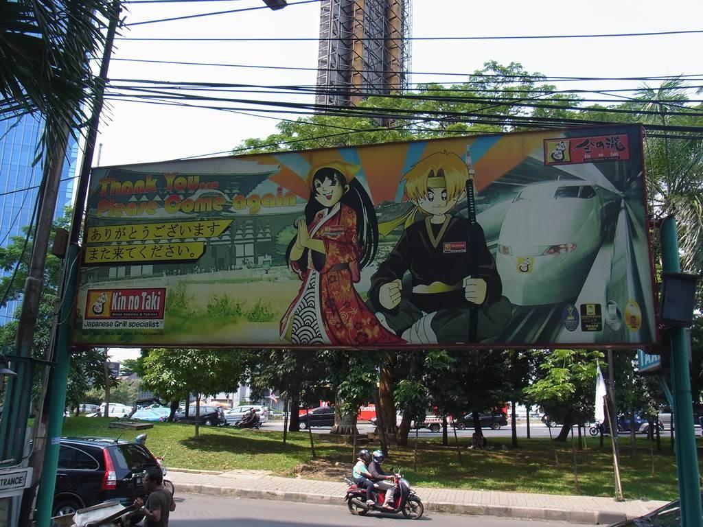 semart hotel 併設の日本食レストランの看板