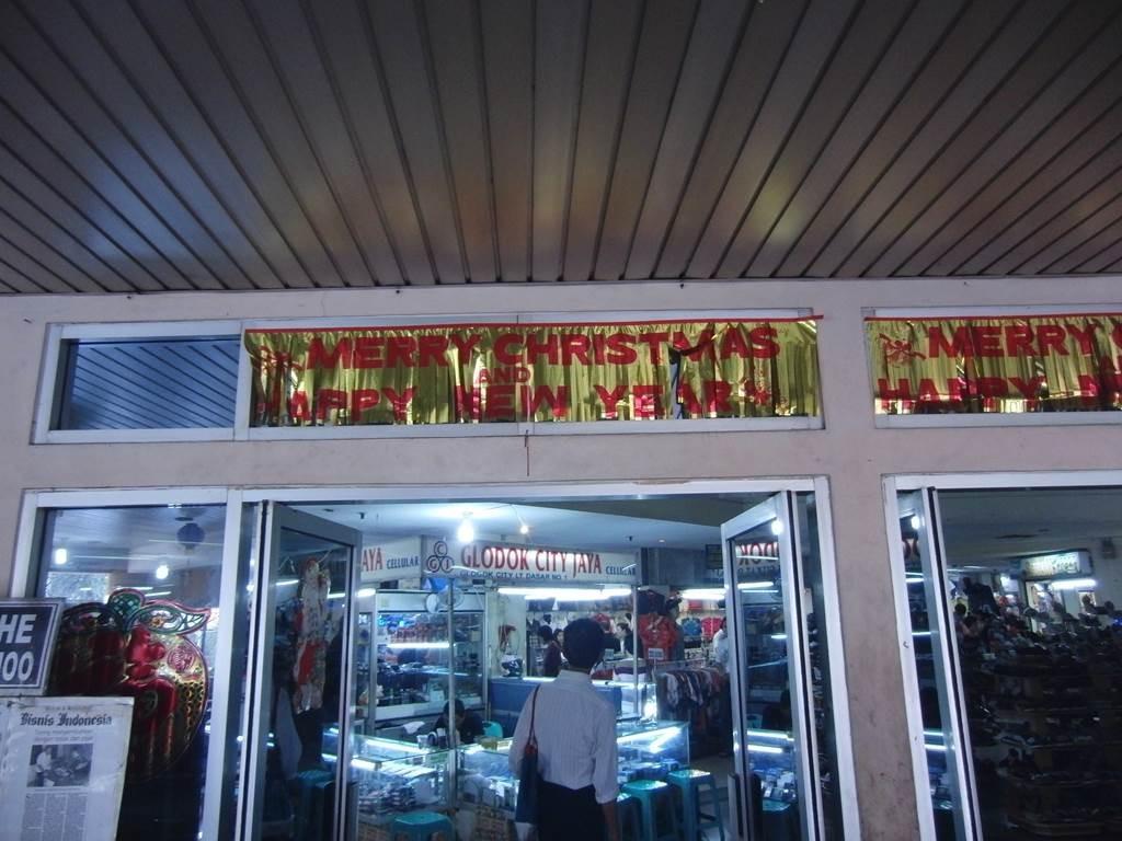 チャイナタウンのショッピングモール入口
