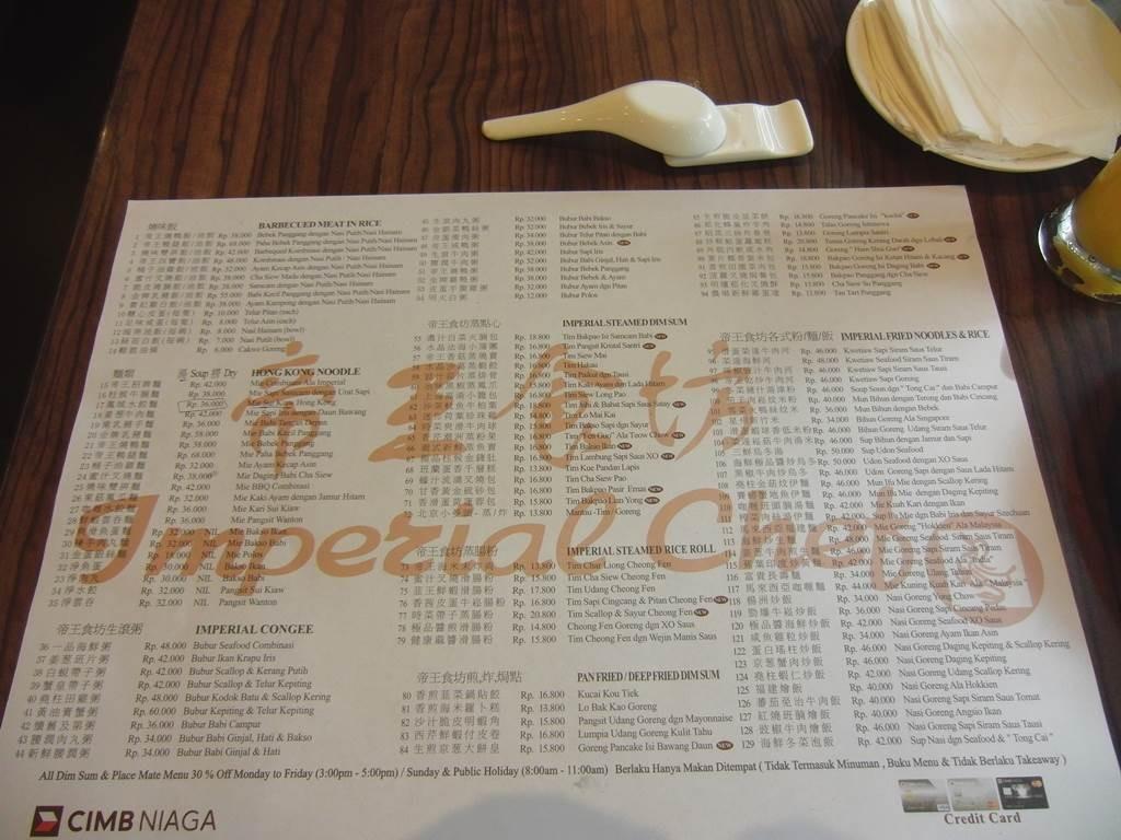 「帝王食坊(Imperial chef)」のメニュー