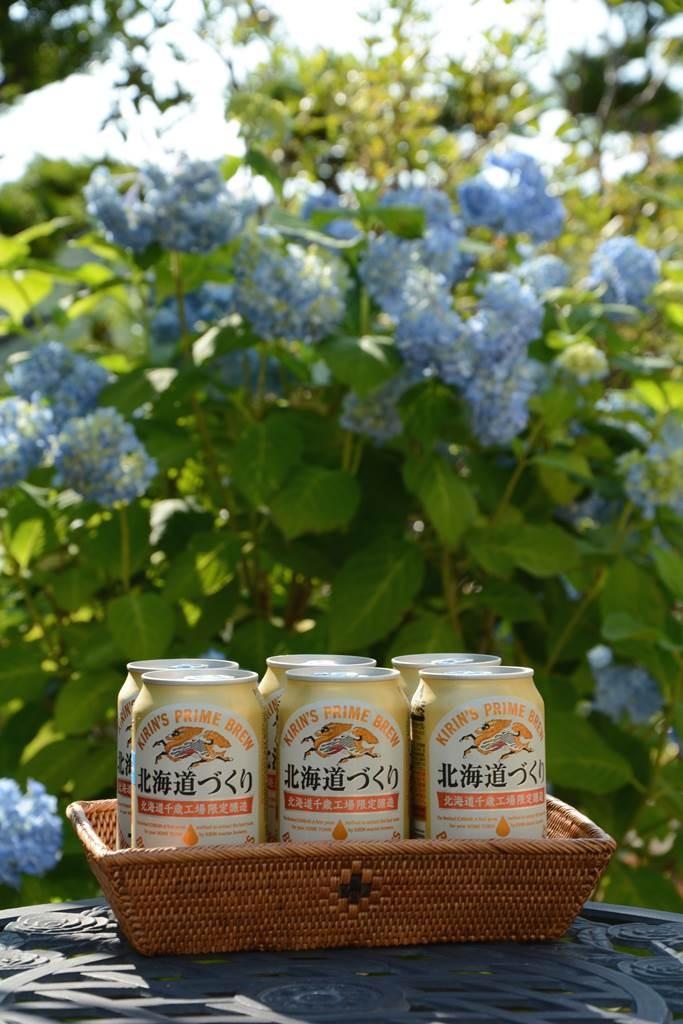 キリンビール北海道限定6缶パック