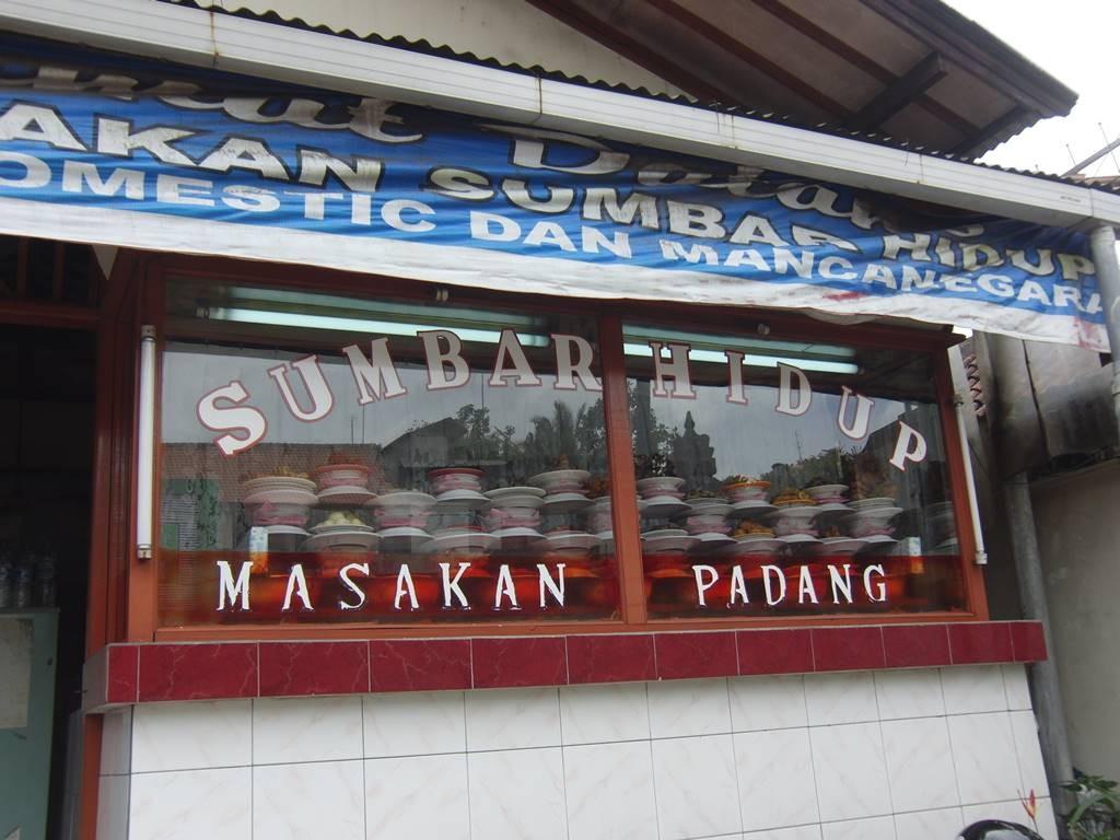パダン料理のお店