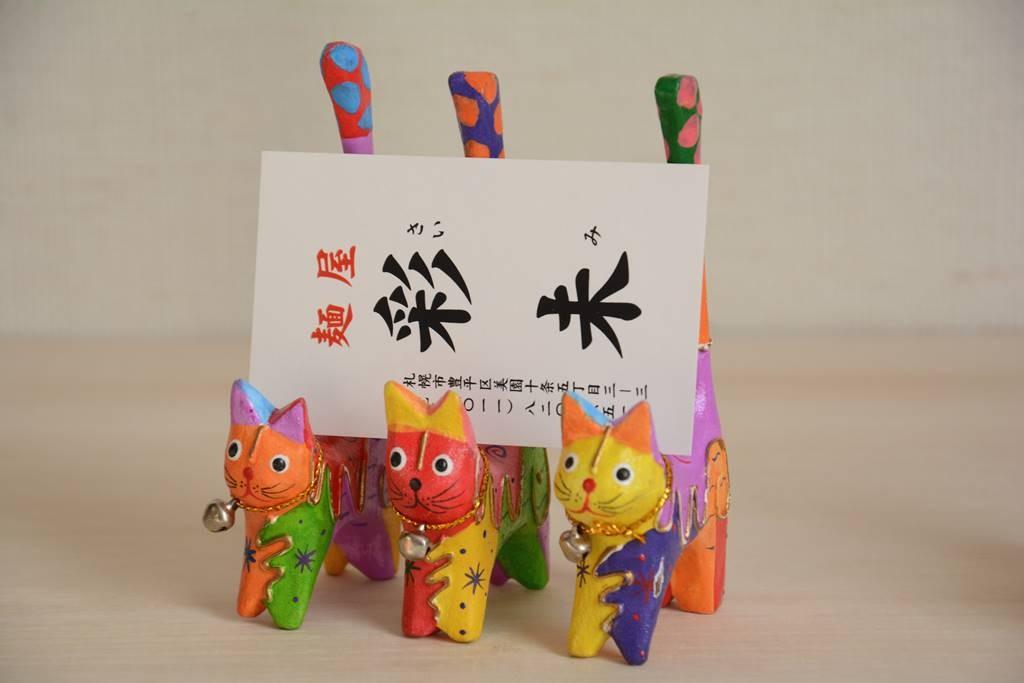 バリ猫名刺3匹で見せる